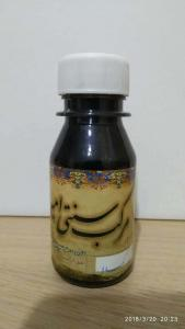 Arabic Calligraphy Iran Ink (Black)